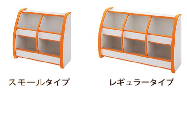 おもちゃ箱 レギュラータイプ【primero...の説明画像19