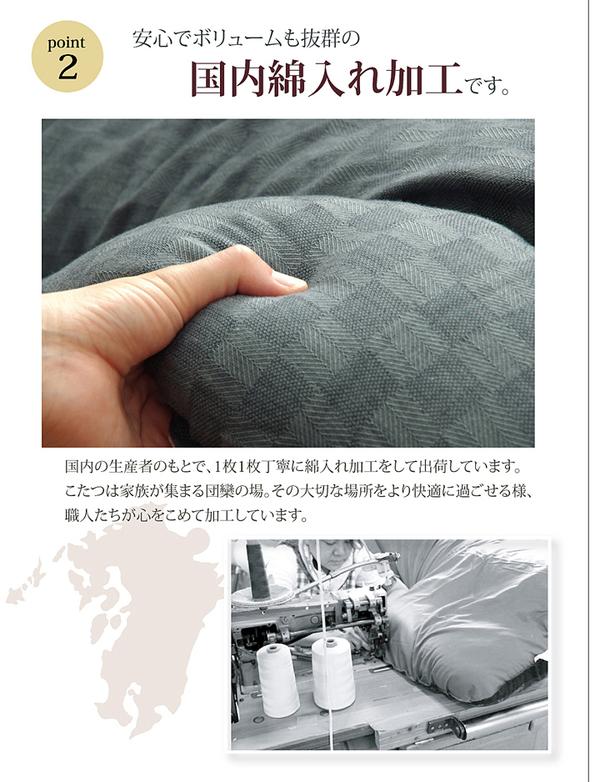 インド綿 こたつ布団 こたつ掛け布団 単品 『クレタ』 グレー 約205×285cm
