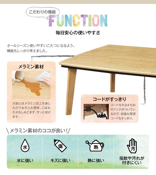 【単品】こたつテーブル 長方形(120×80cm) 【Banale】 ブラウン ナチュラルデザイン シンプルこたつテーブル【Banale】バナーレ