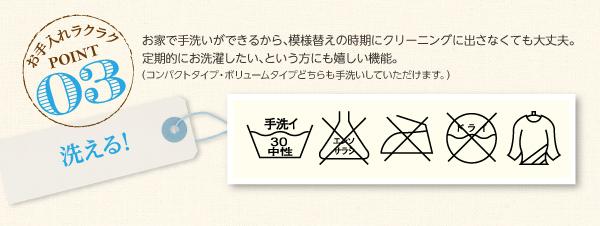 ラグマット【Repewell】200×300c...の説明画像4