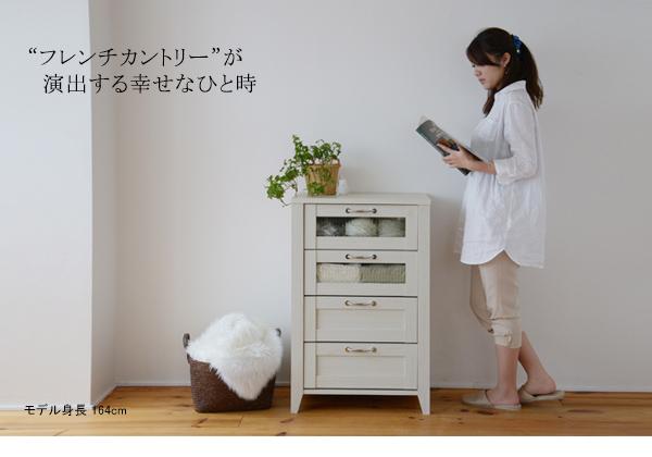 チェスト/タンス 【ホワイト 幅59.5cm】...の説明画像2