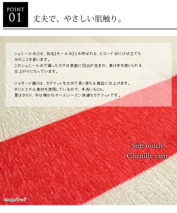 シェニール織 デザインラインラグマットPS800 140×200cm (TOS) グリーン