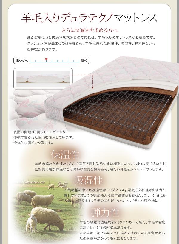 すのこベッド シングル Fort spade 羊毛入りデュラテクノマットレス付き ホワイト 棚・コンセント付き収納すのこベッド Fort spade フォートスペイド