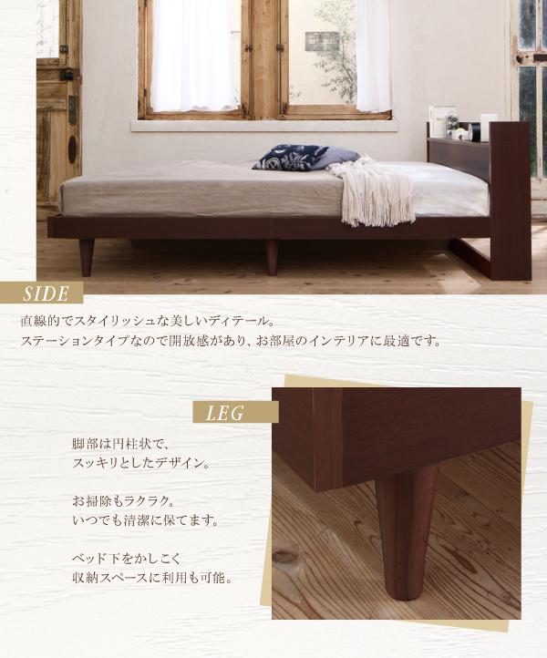 すのこベッド セミダブル Altdena 羊毛入りデュラテクノマットレス付き ダークブラウン 棚・コンセント付きデザインすのこベッド Altdena アルトディナ