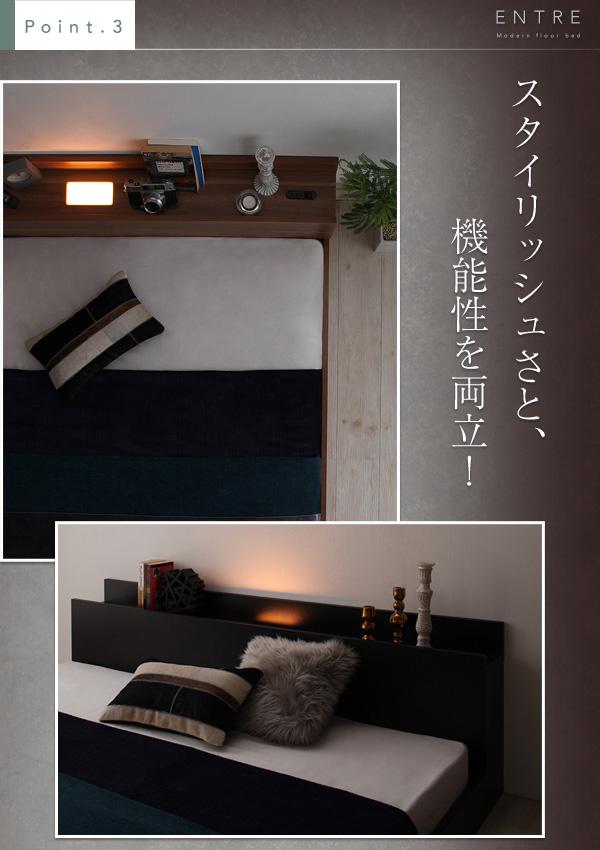 フロアベッド シングル ENTRE 羊毛入りデュラテクノマットレス付き ブラック 大型モダンフロアベッド ENTRE アントレ