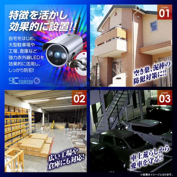 監視カメラ 防犯カメラ 屋外赤外線暗視カメラ P2P対応 強力赤外線LEDライト (OL-020) 24時間常時録画 暗視撮影 簡単設置