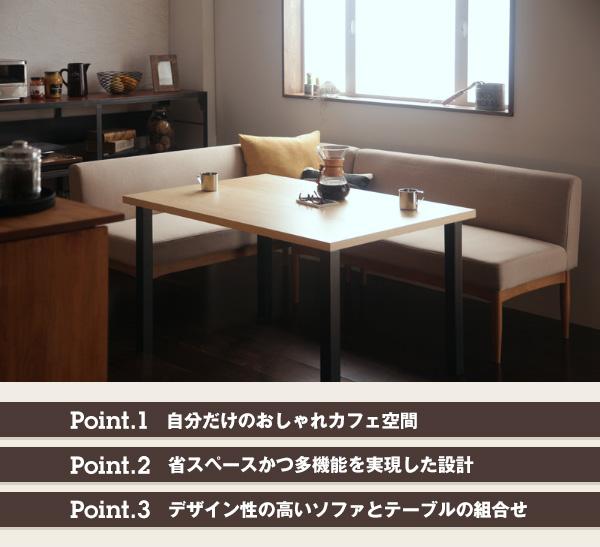 ソファー 2人掛け【左アーム】座面カラー:ダー...の説明画像2