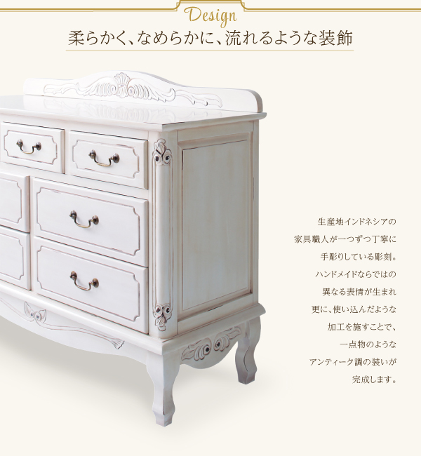 ローボード【vertu】ミルキーホワイト フレンチアンティーク調クラシック家具シリーズ【vertu】ヴェルテュ ローボード
