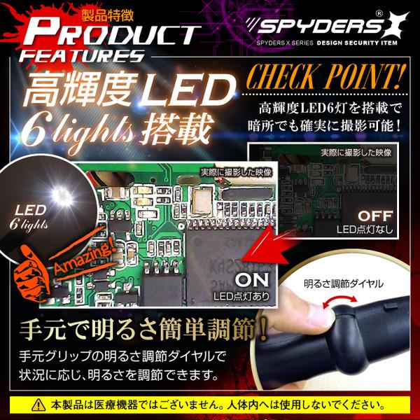 【防犯用】隠しカメラスマホ対応フレキシブルスコープカメラ ファイバースコープ 直径5mmレンズ スパイカメラ スパイダーズX (M-929α) 900mmケーブル 高輝度LEDライト 防水仕様 - 商品画像