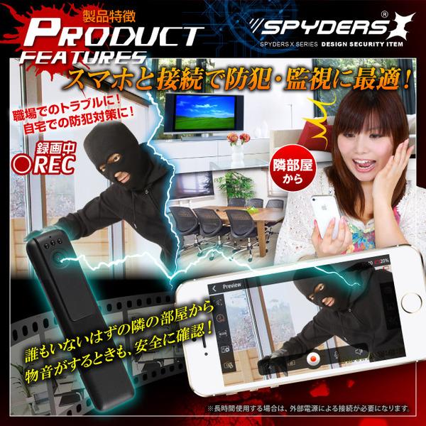 【防犯用】【超小型カメラ】【小型ビデオカメラ】 ペンクリップ型カメラ スパイカメラ スパイダーズX (P-310B) ブラック 小型カメラ 1080P H.264 60FPS 赤外線 HDMI 広角レンズ スマホ接続