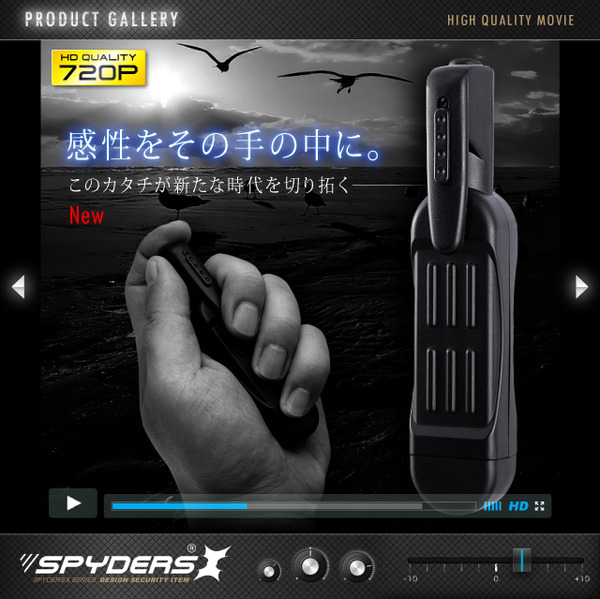 【防犯用】【超小型カメラ】【小型ビデオカメラ】 ペンクリップ型カメラ スパイカメラ スパイダーズX (P-320) 小型カメラ 720P 簡単撮影 長時間録画