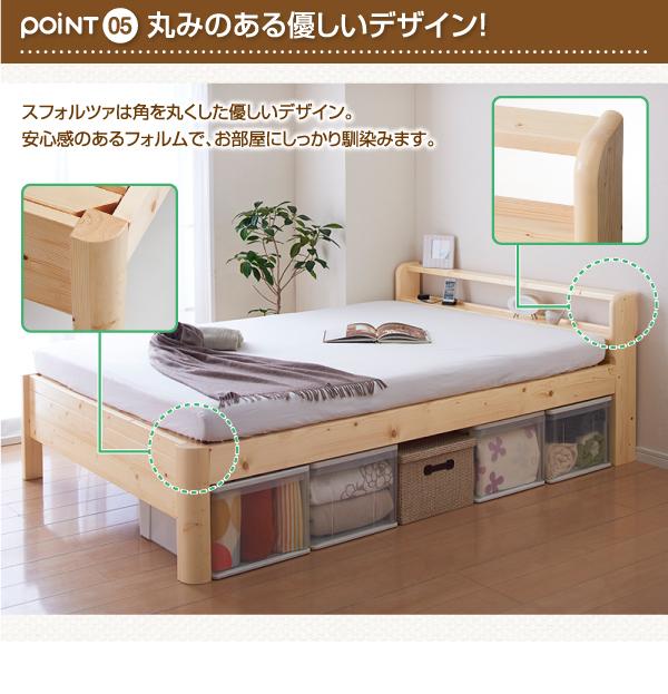 すのこベッド セミダブル【SFORZA】【フレームのみ】ブラウン 耐荷重600kg!棚・コンセントつき頑丈すのこベッド【SFORZA】スフォルツァ