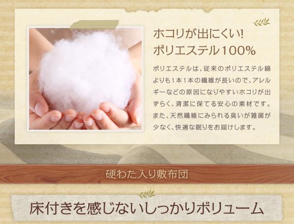 【単品】敷布団 シングル【ORNER】ネイビー 日本製 インド綿100%の丸ごと洗える寝具 北欧風先染めボーダーデザイン【ORNER】オルネ