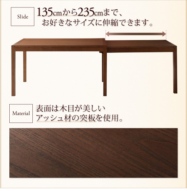 ダイニングセット 9点セット(テーブル+チェア...の説明画像8
