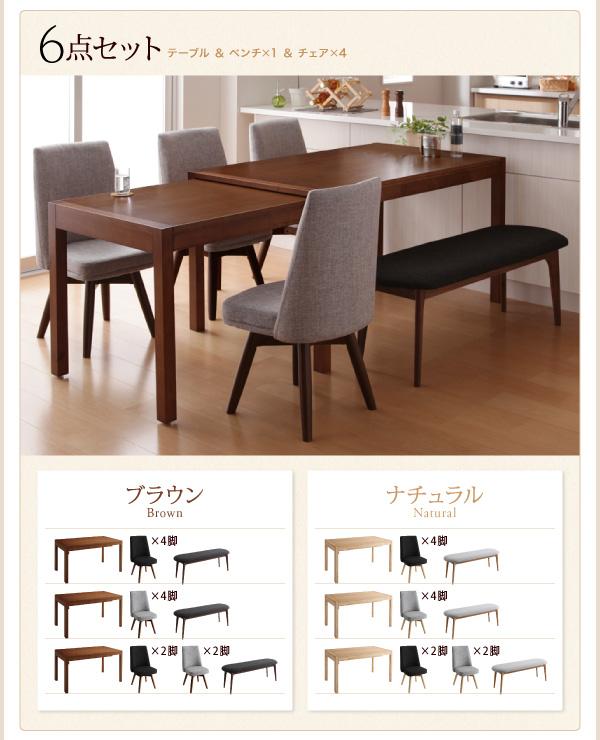 ダイニングセット 9点セット(テーブル+チェ...の説明画像14