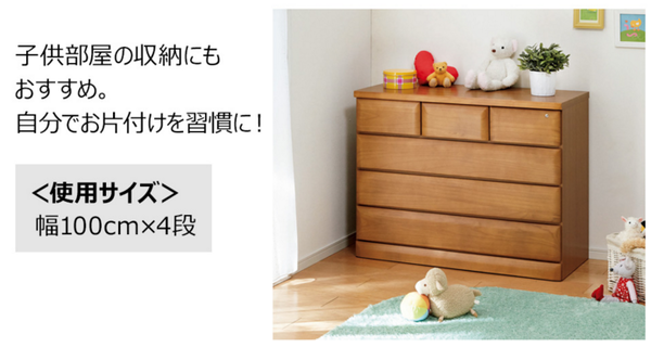 天然木多サイズチェスト/タンス 【4: 幅45...の説明画像6