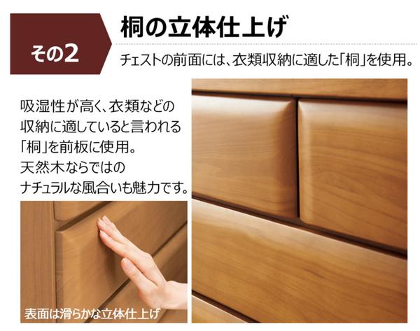 天然木多サイズチェスト/タンス 【4: 幅45...の説明画像8