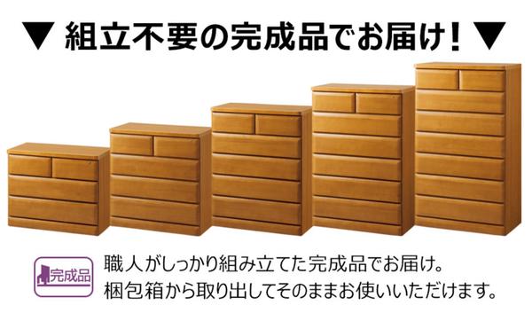 天然木多サイズチェスト/タンス 【4: 幅4...の説明画像11