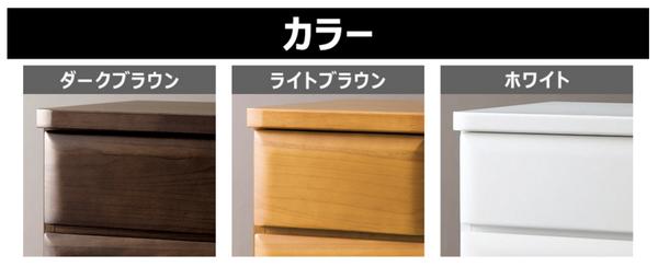 天然木多サイズチェスト/タンス 【4: 幅4...の説明画像12