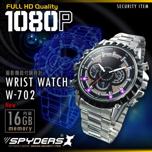 【防犯用】【超小型カメラ】【小型ビデオカメラ】 腕時計型 スパイカメラ スパイダーズX (W-702) 1080P 赤外線ライト 16GB内蔵