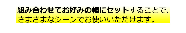 【4個セット】段差スロープ 幅60cm(ゴム製...の説明画像9