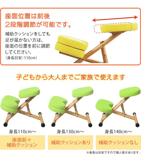 クッション付きプロポーションチェア/姿勢矯正椅子 【子供用 オレンジ】 木製(天然木) 座面高さ調整可/キャスター付き