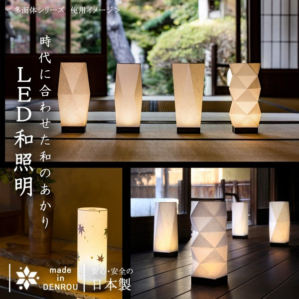 LEDコードレス 和室 モダン照明 SQ302...の説明画像3