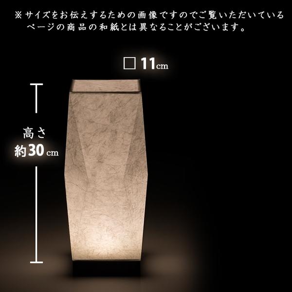 LEDコードレス 和室 モダン照明 SQ302...の説明画像4