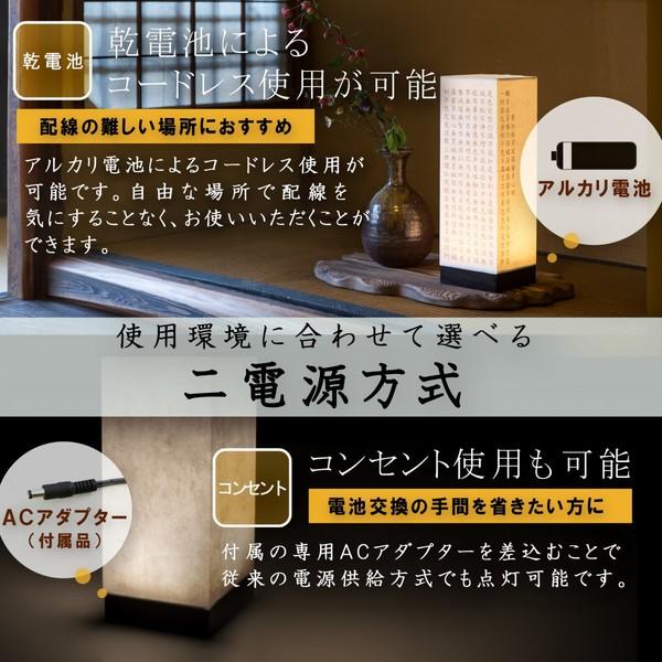 LEDコードレス 和室 モダン照明 SQ302...の説明画像5