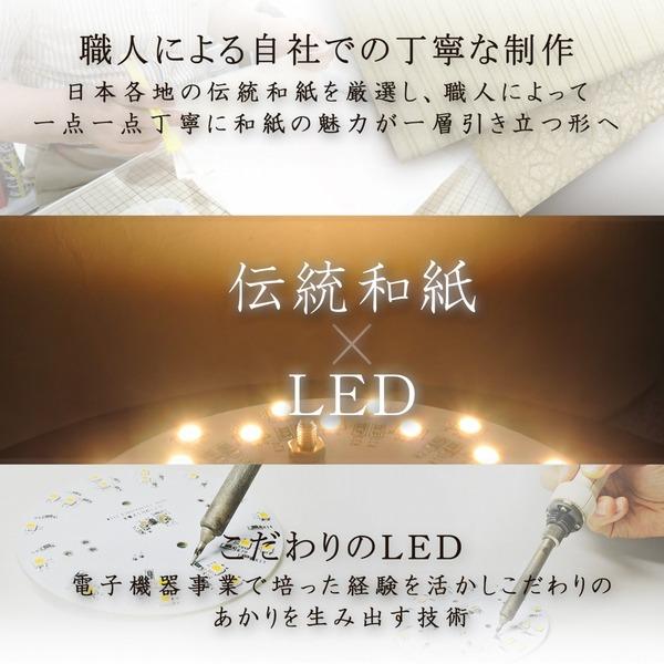 LEDコードレス 和室 モダン照明 SQ302...の説明画像6