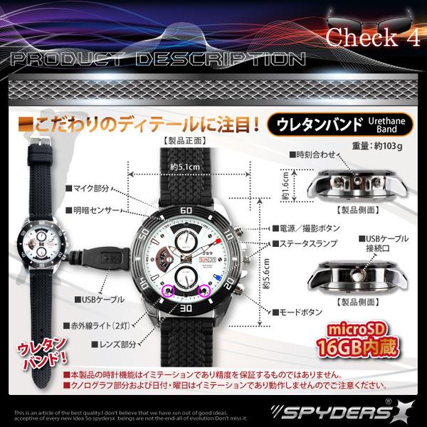 【防犯用】【小型カメラ】赤外線ライト付 腕時計型カメラ(スパイダーズX-W760)自動点灯式赤外線ライト付、16GB内蔵