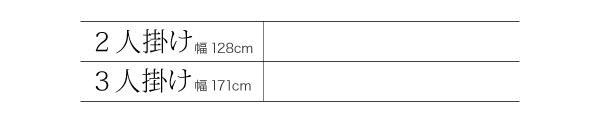ソファーセット 2人掛け+3人掛け【BROWN】ブラウン シンプルモダンシリーズ【BROWN】ブラウン ソファセット 2P+3P