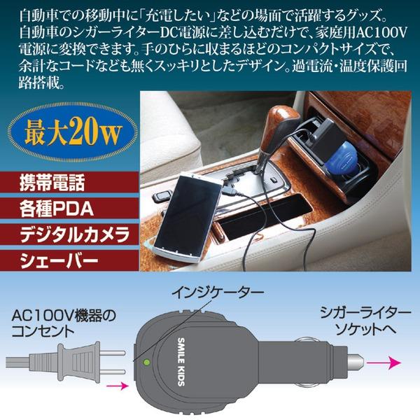 シガーソケット(車載充電器/シガーライター用コンセント) 12V車専用 過電流/温度保護回路搭載 ブラック(黒)