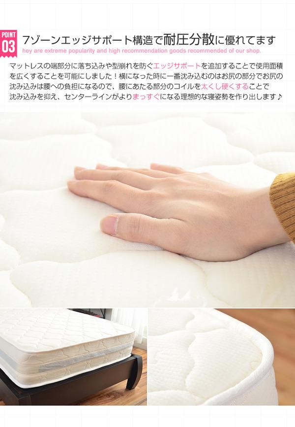 ベッドマットレス 【シングル/高密度アドバンスポケットコイル】 ニット生地使用 ホワイト(白) 【フレーム別売り】