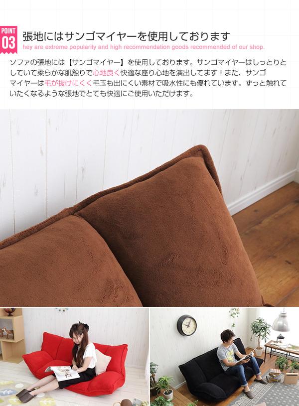 リクライニングフロアソファー/ローソファー 【2人掛け ブラック】 厚み20cm/ファブリック張地