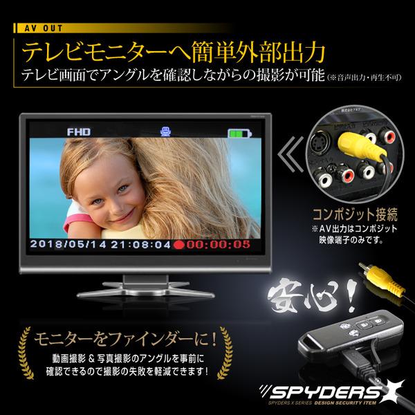 【防犯用】【超小型カメラ】【小型ビデオカメラ】 キーレス型 スパイカメラ スパイダーズX (A-202C) カーボン柄 FULL HD1080P 1200万画素 赤外線ライト 動体検知