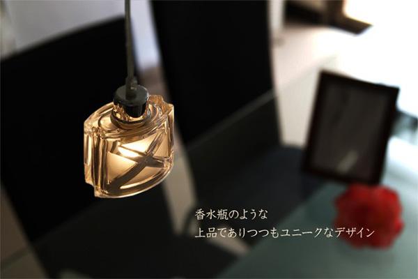 ペンダントライト(吊り下げ型照明器具) ガラス...の説明画像7
