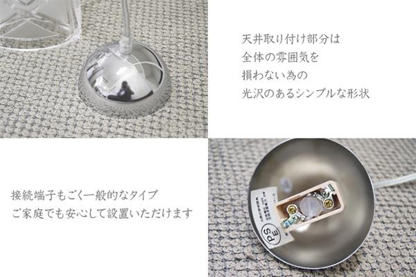 ペンダントライト(吊り下げ型照明器具) ガラス...の説明画像9