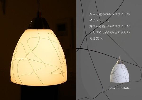 ペンダントライト(吊り下げ型照明器具) ガラス...の説明画像3