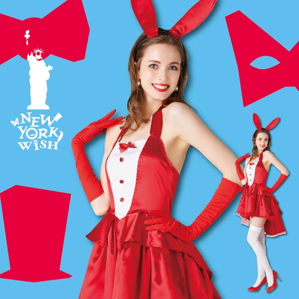 【コスプレ】 New York Wish(ニューヨークウィッシュ) NYW シャンパンバニー レッド