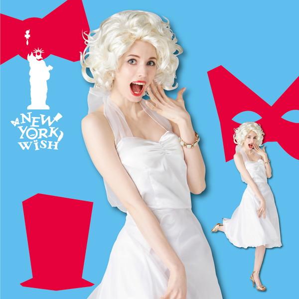 【コスプレ】 New York Wish(ニューヨークウィッシュ) NYW シネマレディ