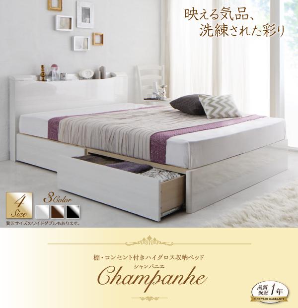 収納ベッド ワイドダブル【Champanhe】...の説明画像1