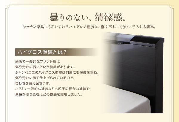 収納ベッド ワイドダブル【Champanhe】...の説明画像7