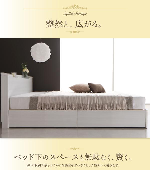 収納ベッド ワイドダブル【Champanhe】...の説明画像9