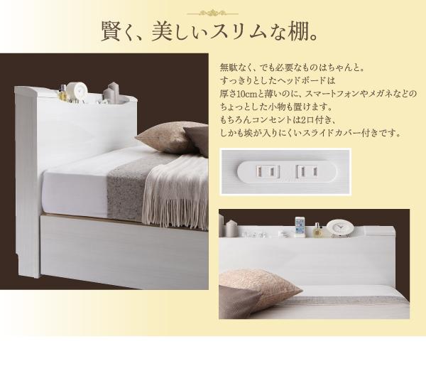 収納ベッド ワイドダブル【Champanhe...の説明画像11