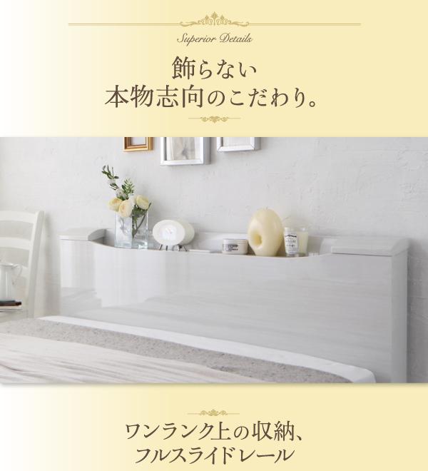 収納ベッド ワイドダブル【Champanhe...の説明画像12