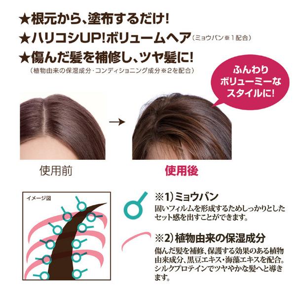ヘアーグローイング(養毛料/ヘアケア製品) 2...の説明画像2