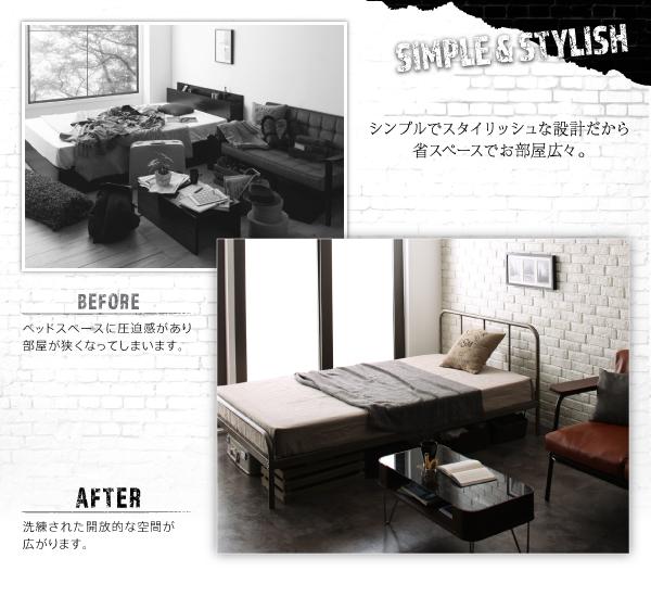 ベッド シングル フッドロー【Tiberia】...の説明画像3