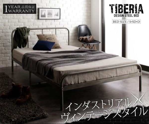 ベッド シングル フッドロー【Tiberia...の説明画像33