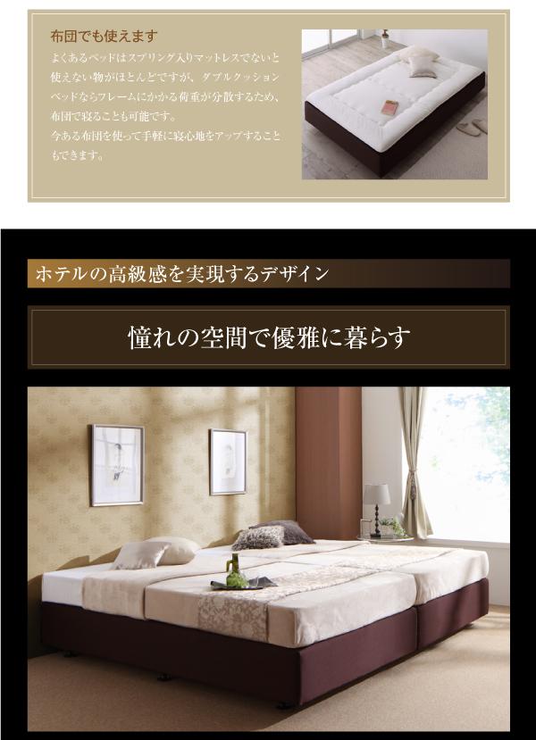 ベッド セミシングル【日本製ポケットコイルマッ...の説明画像5